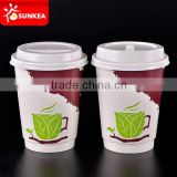 10oz / 12oz Double wall insulated hot coffee paper cups                                                                         Quality Choice