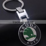 Custom metal car brand keychain for Promotional item                                                                         Quality Choice