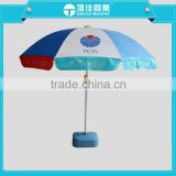 2016 newest Sun patio umbrella /beach parasol/umbrella outdoor                                                                         Quality Choice