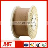 China Electrical Solid Paper Covered Aluminum Wire For Oil-Trasformer Coil Widing                                                                         Quality Choice