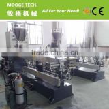 PP PE PET recycle and pelletizing machine                                                                         Quality Choice