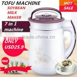 soybean milk maker and tofu machine, tofu machine, tofu making machine,tofu machine maker