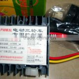 Speed Governor Controller for Electric Bicycle