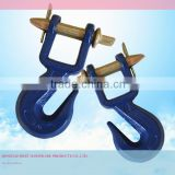 RIGGING G70 ALLOY STEEL TRACTOR TOW GRAB HOOK