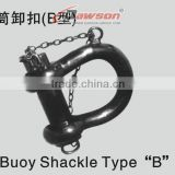 top quality supplier marine mooring buoy shackles type B
