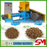 Hot sale easily digestion fish flake food machine