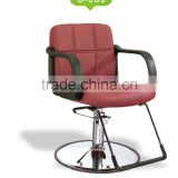 C-009 hot selling new barber chair styling chair hair salon furniture beauty salon chair