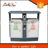 120 litter big outside street decorative garbage waste bins