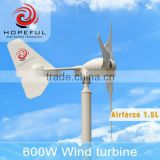600w 12V magnetic braking control system wind turbine
