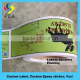 2015 Fancy Custom Self Adhesive Food Jar Labels,Customized Waterproof Logo Printed Labels For Food Jars