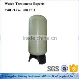 Activated Carbon Plant Pure Water Treatment FRP Filter Tank