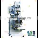 Automatic Vertical Facial Tissue Cutting & Pouch Packing Machine