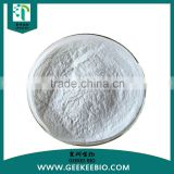 Competitive Price Vitamin B1 HCL CAS:67-03-8 Hot Sale China Raw Material Thiamine Hydrochloride