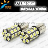 Canbus 1157 Led bulb PY21W P21/5W S25 BAY15D 27SMD 5050 LED White/Red/blue/green/Amber lamp car brake reverse rear stop light