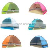Quick Automatic Opening tent beach Awning sun shelter half-open waterproof tent shade ultralight for outdoor camping fishing