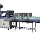 Automatic Linear Wrapping Machine WD-350B