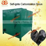 Charcoal Carbonization Stove|Coconut Shell Carbonization Stove|Carbonization Stove Price