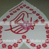 Heart Shape Cotton Beach Towel