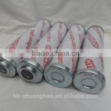 Wholesale Hydac car/auto/Truck oil filter cartridge (factory)