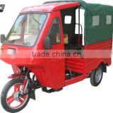 Tricycle KM175ZH-4B