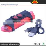 RAYPAL RPL-2262 30Lm 6 Mode high Power USB Rechargeable Bike Light