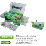 450 piece wall plug and screw set in plastic case