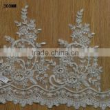 Newest fancy handmade beaded bridal wedding dress lace border trim