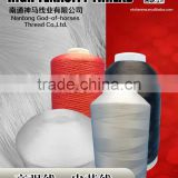 High quality customize high tenacity polypropylene yarn