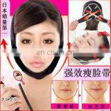 3D face shaping slimming mask