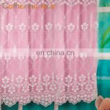 Catherine Wholesale Latest Designing Window Eyelet Curtains With Sheer Lace