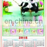 free custom promotion paper cane wall scroll calendar