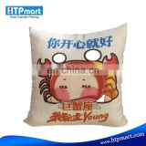 blank cushion cover,custom printing plain cotton sublimation linen pillow cover