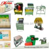 Best quality professional wood stick making machine / wood toothpick making machine of factory price