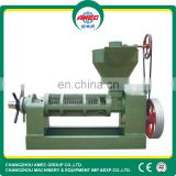 palm oil mill machinery prices/good sunflower oil press machine/peanut oil making machine, small cold press oil