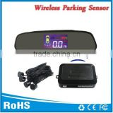 Hot selling lcd display parking sensor wireless with 4 rear sensors and bibi sound