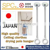 ALUMINUM CLOTHES DRYING RACK MADE IN JAPAN TO DRY CLOTHES INDOOR