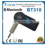 Hot selling bluetooth music receiver 3.5mm Jack With A2DP car audio receiver