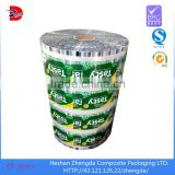 plastic bopp film laminated ldpe colored protective plastic film
