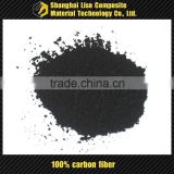high quality carbon fiber powder from china supplier hot sale carbon fiber powder for reinforcement