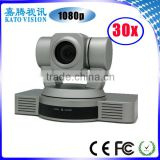 high camera lens 30X 1080p video conference camera with hdmi output for video conferencing equipment