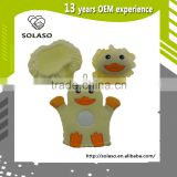 duck bath gift set bath cap mesh sponge bath towel set bath gloves In pouch SLS002-01