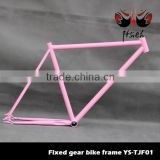Girl/Lady/Women/baby lovely pink colorful single speed bike frame
