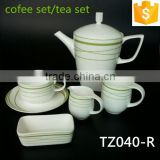With Simple Green Color Line Bone China Cofffee Sets 1200ml tea pot/200ml Round Shape Cup 17PCS Ceramic Coffee Sets