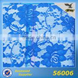 2014 High quality soft and elastic Leading the fashion royal blue lace fabrics