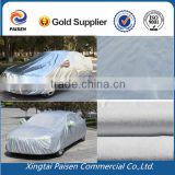 PEVA+PP cotton rainproof snowproof waterproof sunscreen car cover/sunshade car cover/sun car shade