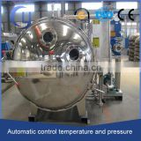 300-500L PLC control heating uniform autoclave for food processing                                                                         Quality Choice