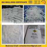 INquiry about prilled ammonium nitrate fertilizer