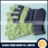 "PVC Artificial Leather Gloves 10.5"" & PVC Impregnated & Striped Cotton Back & Labor Safety 551578"
