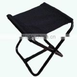 Lightweight folding camping fishing stool chair