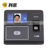 Top Selling High Quality Big Face User Capacity Free Software Face Recognition Time Attendance